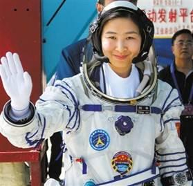 :刘洋飞上太空,算命还准吗 转载