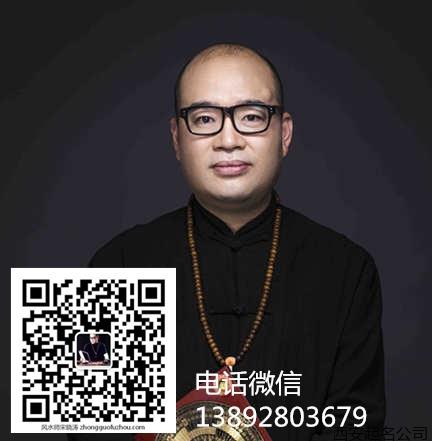 西安mg大师宋晓涛