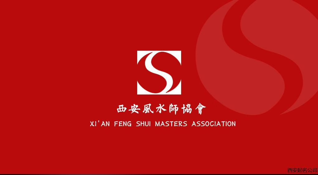 新万博体育官方网站万博官方体育下载公司宋晓涛老师